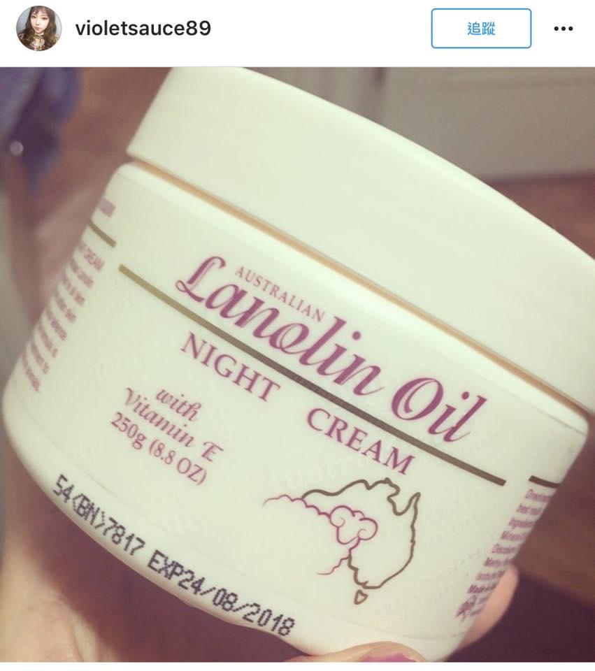 Lanolin綿羊油