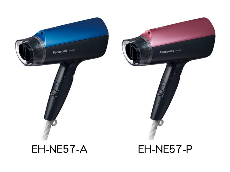 Panasonic負離子電吹風
