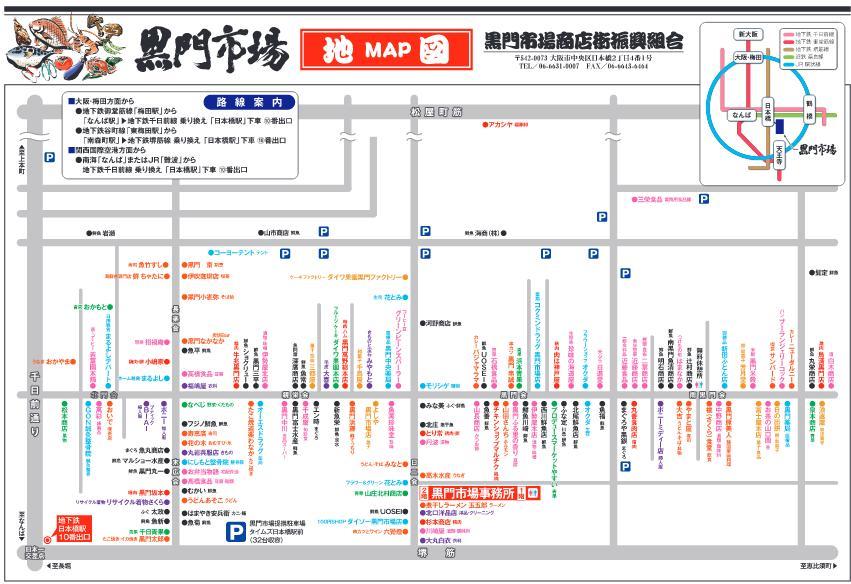 Kuromon map