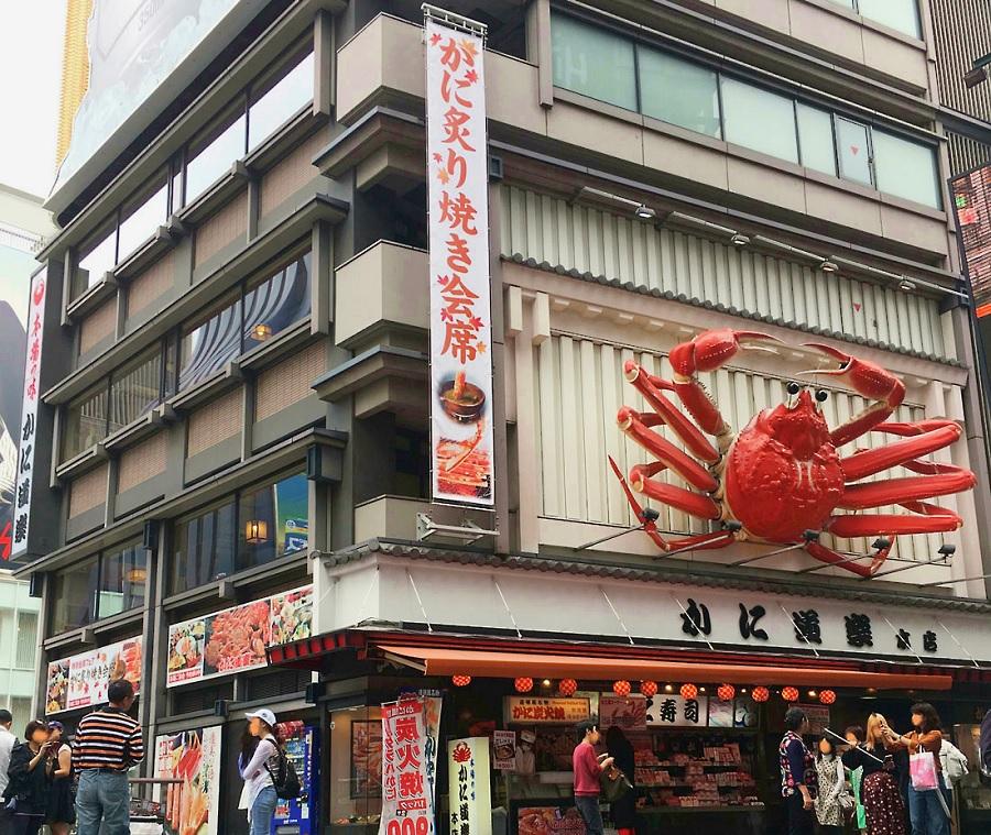 big crab sign