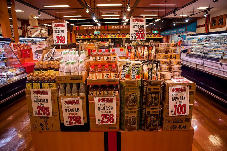 snacks store